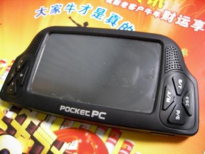 090408_pocketpc.jpg