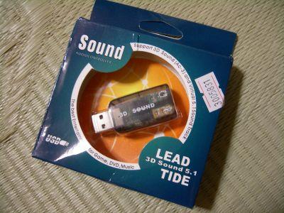090908_3d_sound.jpg