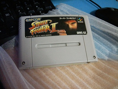 Game casette