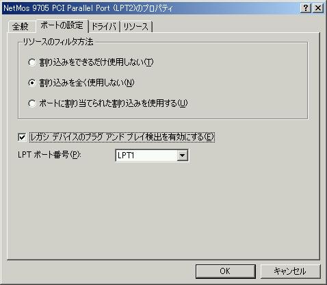 091122_hk6.png