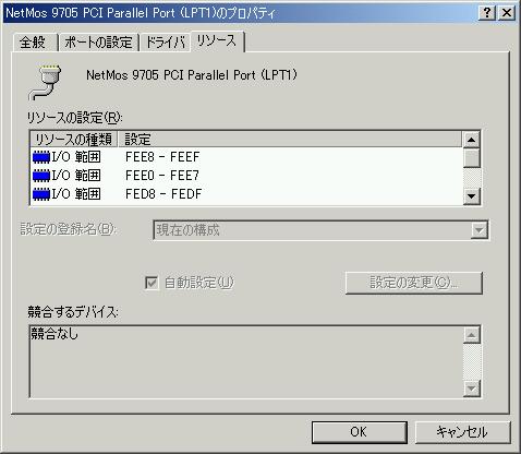 091122_hk7.png