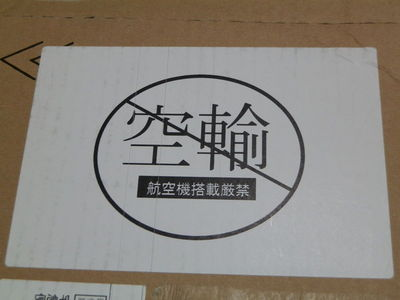 PC070037.JPG