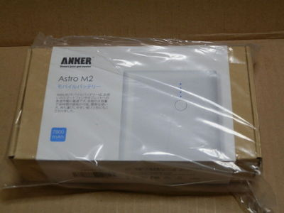 PC070054.JPG