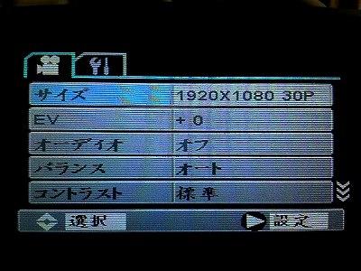 menu_002.jpg