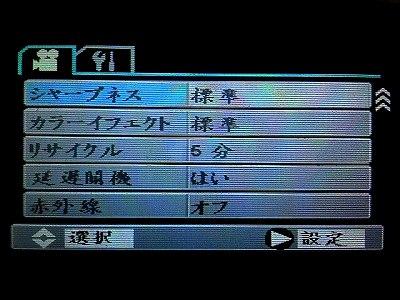 menu_003.jpg
