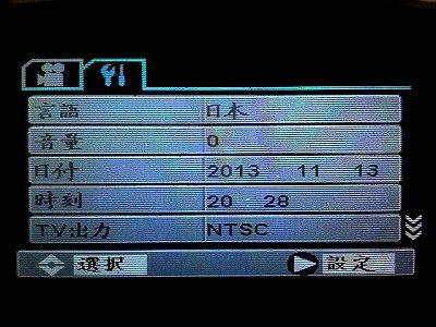 menu_005.jpg