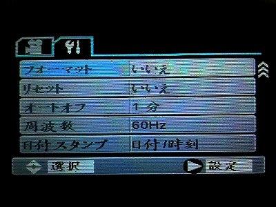 menu_006.jpg