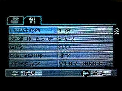 menu_007.jpg