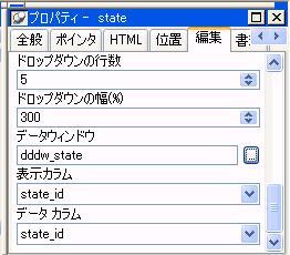 dddw1.jpg