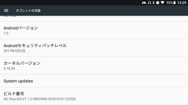 Screenshot_20181226-132916.png