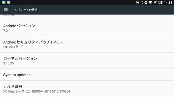 Screenshot_20181226-143135.png